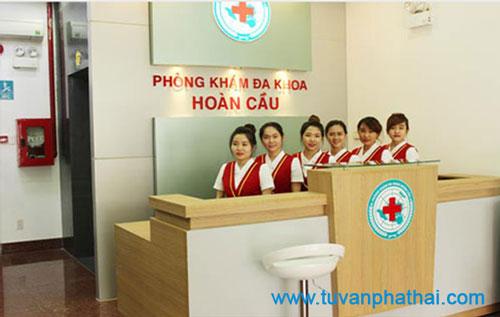 Địa chỉ phòng khám đa khoa Hoàn Cầu ở Tphcm?